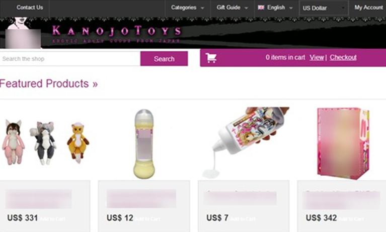 Kanojo Toys Website