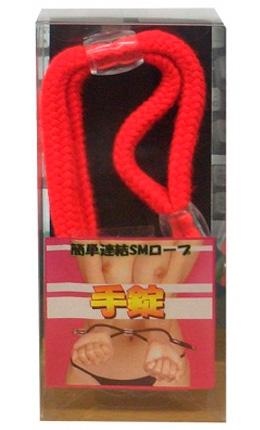Beginners SM Rope