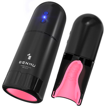Genmu Oral Air ultra-realistic sex