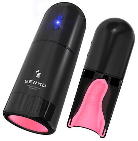 Genmu Oral Air ultra-realistic sex